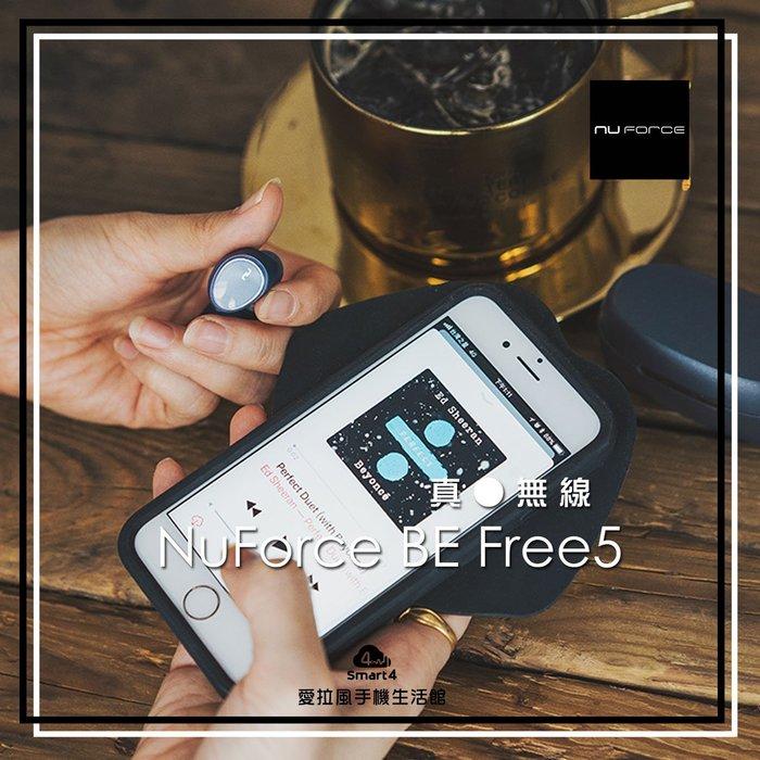 【台中愛拉風】NuForce BE Free5 真無線藍牙耳機 IPX5 健身房推薦 藍芽10公尺距離