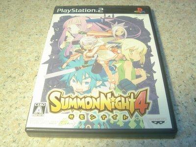 PS2 召喚夜想曲4 Summon Night 4 日文版 直購400元 桃園《蝦米小鋪》