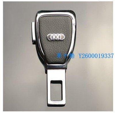 車ヤ酷  AUDI奧迪 A1 A3 A4 A6 A8 TT安全帶挿片帶子母延長器
