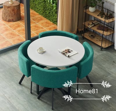 Home81 收納式餐桌 collected dinning table包送貨