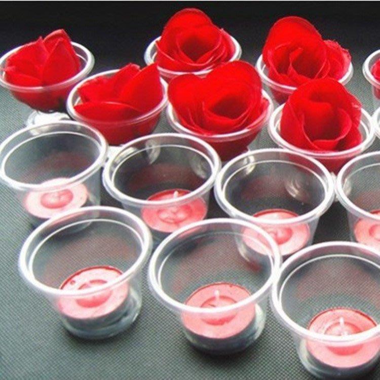 【鑫巢】(排字蠟燭專用杯 50個) 加厚塑膠杯子 蠟燭擺圖專用杯子 蠟燭底杯 試喝杯