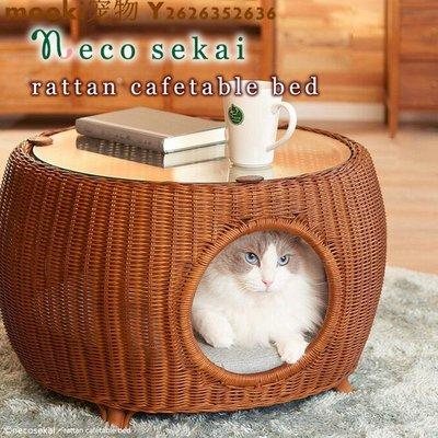 mooki宠物 necosekai茶幾貓窩 日本Sincere Japan人貓共用家具手工藤編貓床