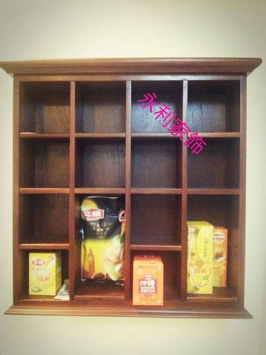 16格杯盤架 展示壁櫃 十六格收納櫃 可當CD架.馬克杯架收納架 層架可調整移動