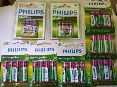 3號充電電池PHILIPS 低自放2000mAh高容量鎳氫電池只要48一顆