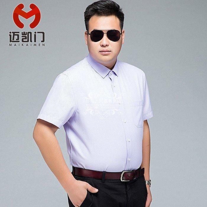 『胖哥大尺碼專賣店』夏季大碼短袖格子襯衫男士修身胖子商務工裝職業正裝襯衣加肥寸衫