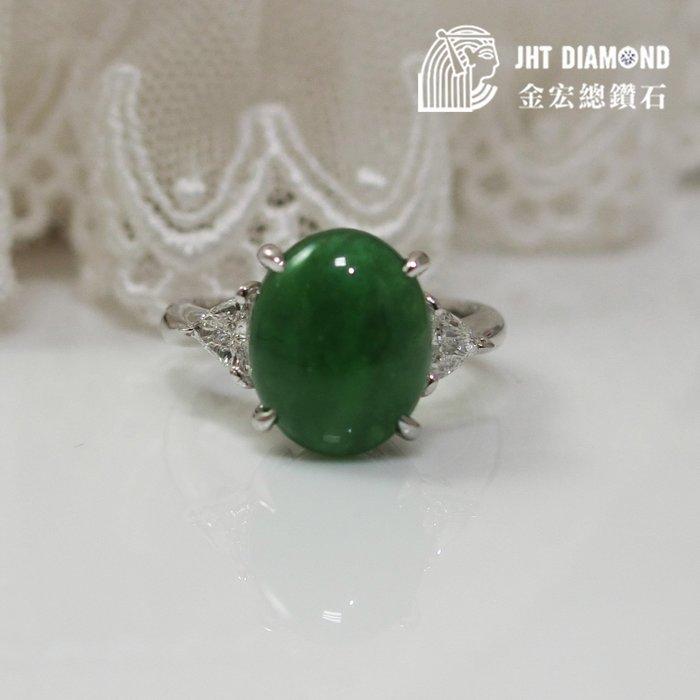 【JHT金宏總珠寶/GIA鑽石專賣】天然翡翠鑽石戒-附證書( JB23-B016)