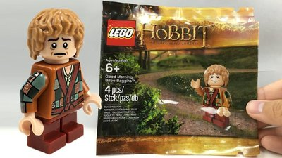 lego the lord of the ring魔介 polybag 5002130