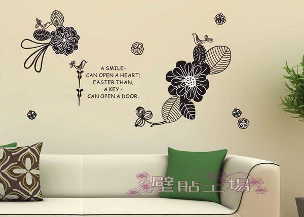 壁貼工場-可超取需裁剪 三代特大尺寸壁貼 壁貼    貼紙 牆室內佈置貼 花 組合貼 AY821