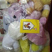 McDonald's 麥當勞 快樂 Bear Bear 快樂熊 一套(共八款)