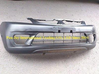 ※寶捷國際※ MITSUBISHI 2008-2012 ZINGER 前保桿 [有輪弧孔] 台灣製造