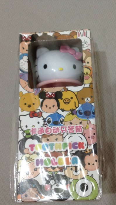 全新kitty自動牙籤筒