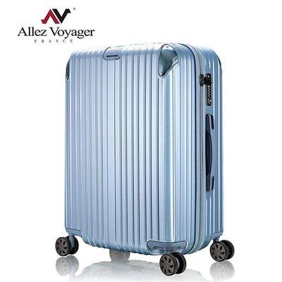 行李箱 旅行箱 奧莉薇閣 24吋PC硬殼 箱見恨晚 寧靜藍(淺藍)
