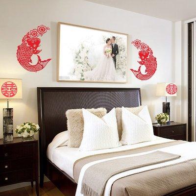 LANTERN 雙鯉送福婚房裝飾喜字婚慶臥室客廳布置對聯墻貼玻璃窗花