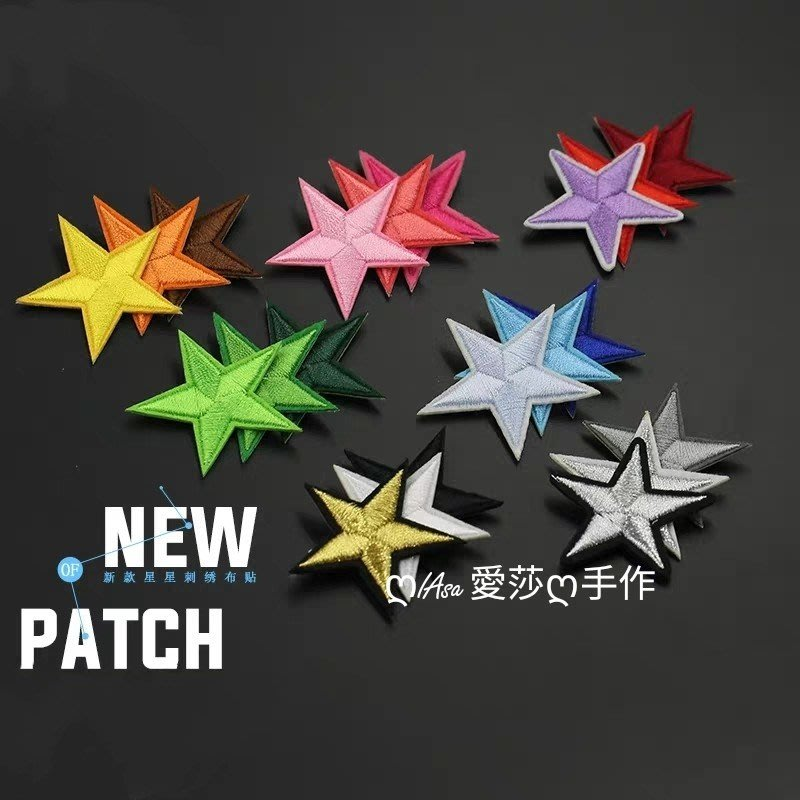 『ღIAsa 愛莎ღ手作雜貨』彩色五角星星圖案布貼刺繡繡標布貼有背膠