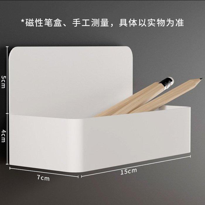 收納世家 文具收納磁性筆筒粉筆收納盒黑板白板綠板配件辦公文具白板筆收納盒