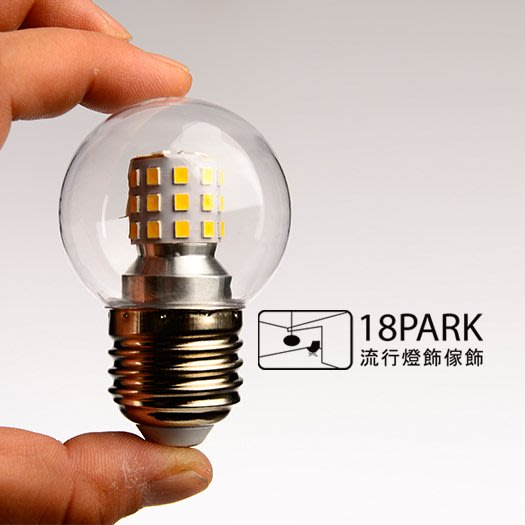 【18park 】LED-E27-小球泡-7W