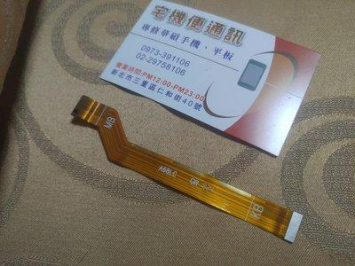 ☆華碩零件專售☆ASUS ZenFone Max Pro(M1) ZB602KL X00TD正原廠連接主機板排線 維修