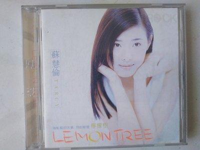 二手首版CD~蘇慧倫 (LEMON TREE)有些微細紋,不影響音質,曲目在圖二