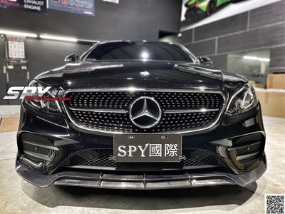 SPY國際 賓士 M.Benz W213 E300 AMG專用 碳纖維前下巴