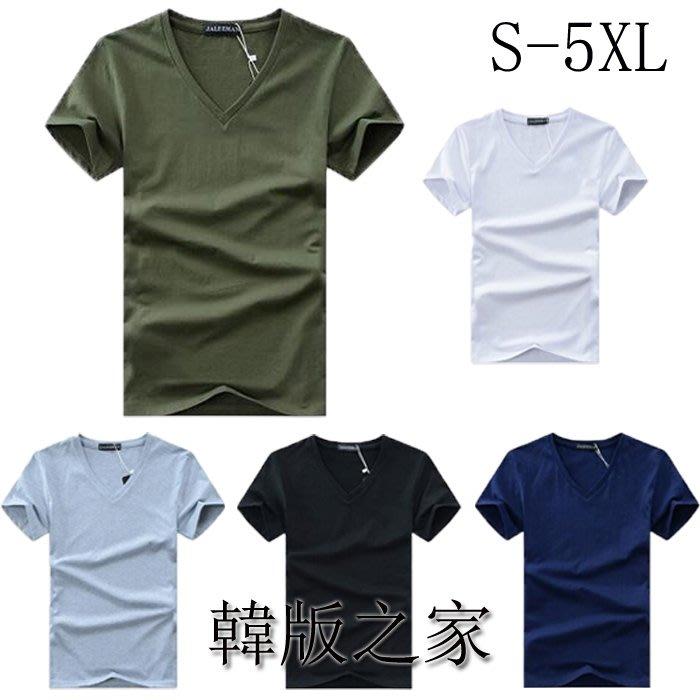 韓系純色V領凈版男式棉半袖彈力修身短袖t恤 AA182