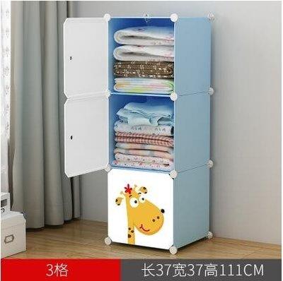 收納櫃寶寶衣櫃樹儲物塑料簡易櫃子兒童卡通組裝折疊單小孩 YTL