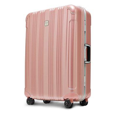 Deseno 酷比旅箱II-28吋輕量深鋁框行李箱 玫瑰銀 全新現貨