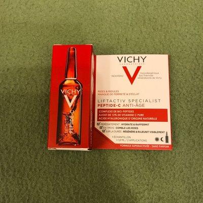 Vichy LiftActiv Specialist Peptide C Anti-Aging 重胜肽緊緻安瓶精華 1.8ml x 1支 (2021年6月到期)