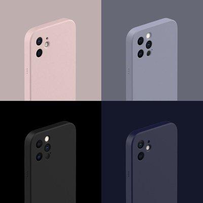 【博瑞數碼店】UNIU 官方直營 NEAT 極簡矽膠手機殼 for iPhone 12 系列可對應 MagSafe