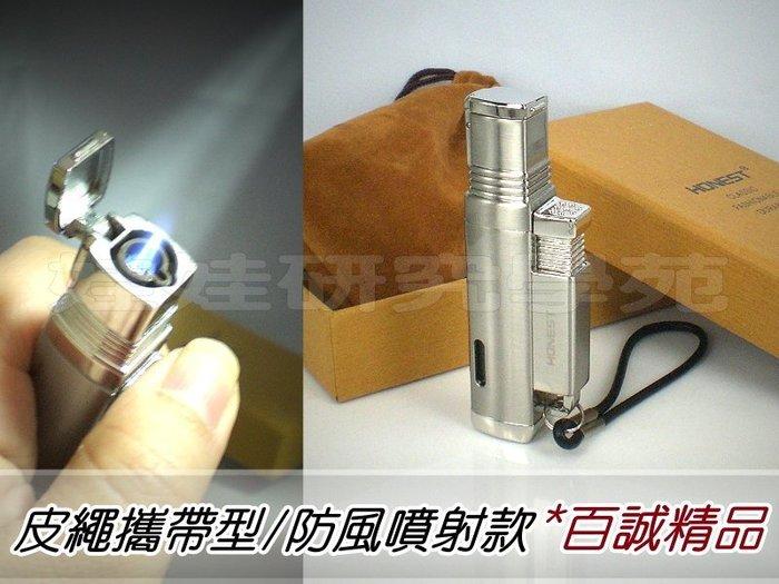 ㊣娃娃研究學苑㊣購滿499免運 百誠孤雲 BCZ377-1 精品  皮繩攜帶型 防風噴射打火機  (SB686)