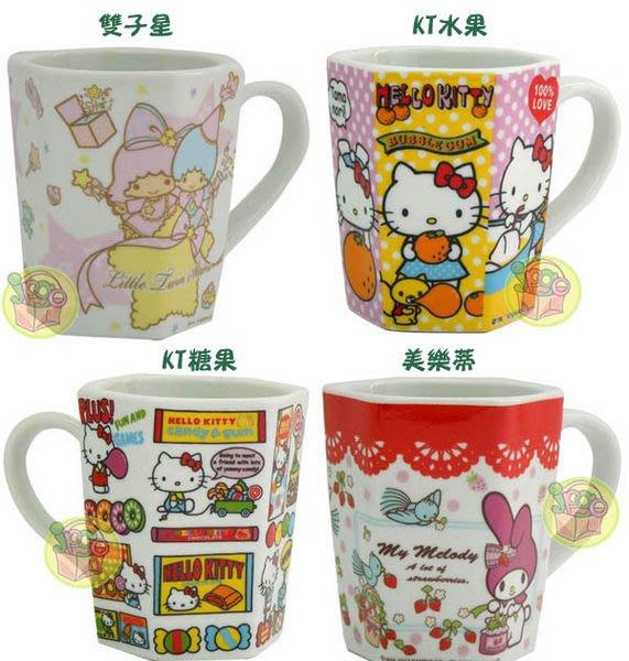 【JPGO 】日本進口 Sanrio三麗鷗正版 六角型馬克杯~糖果#321/水果#338/雙子星#345/美樂蒂#352