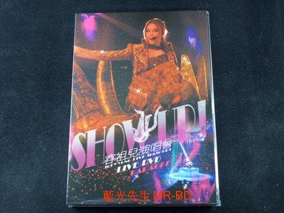 [DVD] - 容祖兒 演唱會 Joey Yung Live Show Up 雙碟版