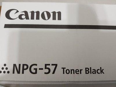 canon A3機 全新原廠碳粉匣 NPG-57 適用於 4025 4035 4225 4235