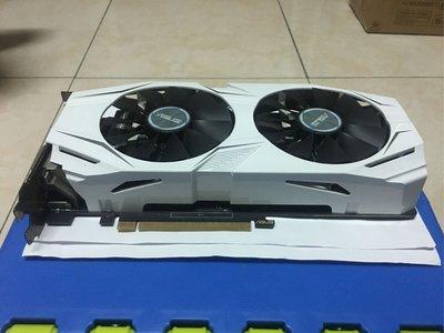 華碩 雪原豹 ASUS DUAL-GTX1060-O3G 3GB