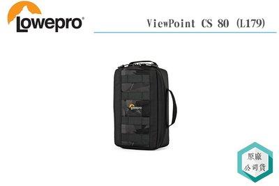 《視冠 高雄》Lowepro 羅普 ViewPoint CS80 觀察家 (L179) 收納包 相機包 配件包 公司貨