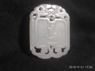 諸羅山人~~~~仿古 老白玉雕福壽牌,18.1g  長5.2直4.3後0.4cm