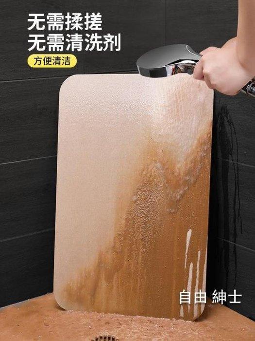 [全館免運,滿千折百]硅藻泥吸水腳墊浴室防滑墊速干地墊硅藻土衛生間衛浴門口腳墊家用——【盒子商城】