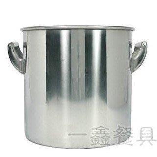 一鑫餐具【厚高湯鍋35cm 1.0mm】滷桶湯桶滷鍋湯鍋燉鍋深鍋白鐵鍋高鍋魯味鍋