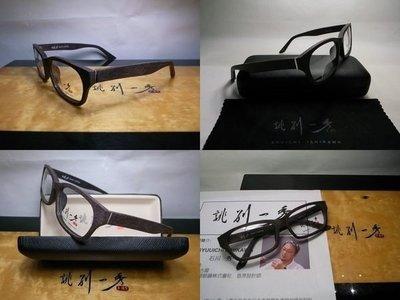 信義計劃 眼鏡 誂別一秀 SI0922  日本 手工 光學眼鏡 黑色木紋外觀 木頭質感 eyeglasses