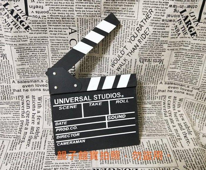 【♥豪美親子館♥】導演板/場記板/拍照拍攝道具/電影拍板/創意家居擺飾