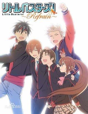 【樂視】 動漫-13歲末新番 小小克星2/Little Busters!~Refrain 雙碟DVD