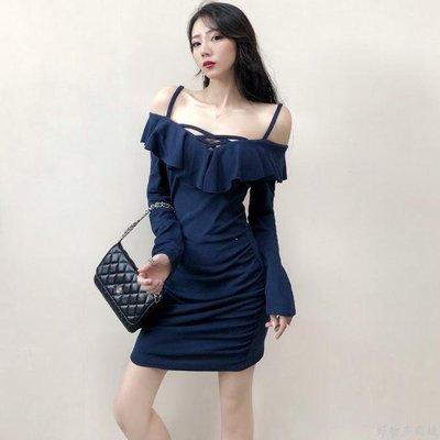 好物多商城 秋裝新款港味褶皺荷葉邊裙子吊帶露肩性感修身長袖連衣裙女裝