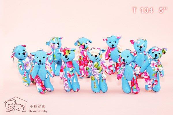 藍色客家大紅花布小熊10隻一組 結婚 婚禮小物 婚禮小熊 手工製作 台灣文創~*小熊家族*~絨毛玩偶專賣店