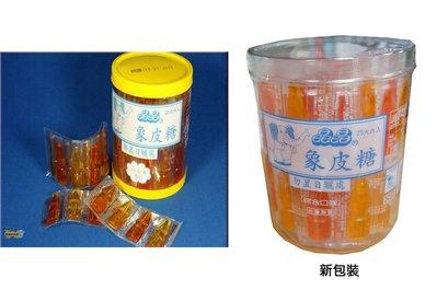 佳佳玩具 ------ 晶晶橡皮糖罐裝25大片 - 原味(綜合口味)【4528601】