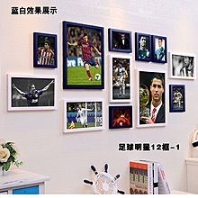 C羅梅西足球明星裝飾畫照片牆海報酒吧體育用品店有框畫掛畫壁畫(6組可選)