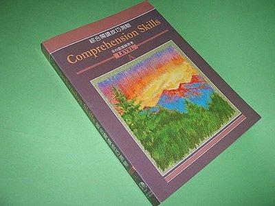 古集二手書R ~綜合閱讀技巧測驗 Comprehension Skills: Level A Raintree 0739802003