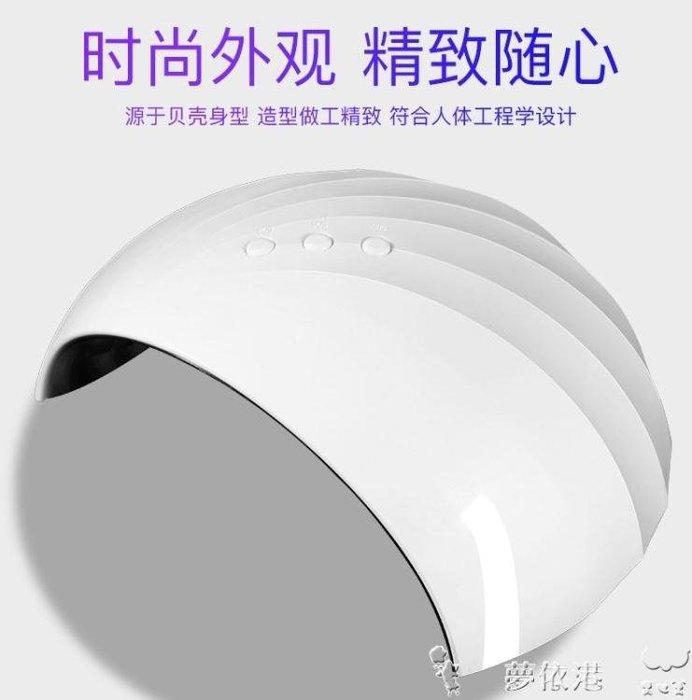 光療機美甲速干36W烘干機指甲油膠烤燈智能定時LED美甲燈美甲套裝