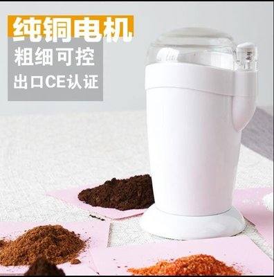 110v電動磨豆機咖啡豆研磨機家用小型商用粉碎機不鏽鋼咖啡豆機磨粉機  瑪麗蘇
