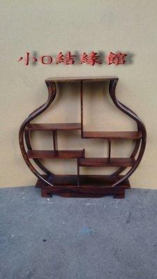 小o結緣館仿古傢俱..小葫蘆架'多寶格擺飾架'藝品架(雞翅木)60x11.5x60