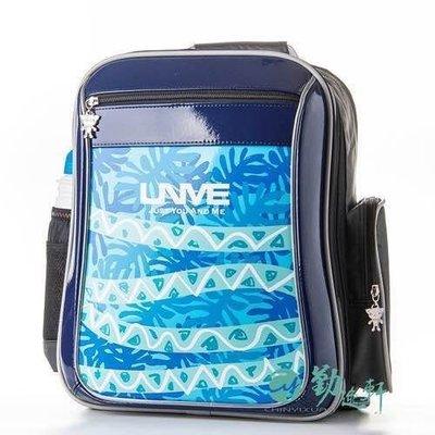 【UnMe】叢林人體工學後背書包/藍色(男生款)2017今年新品熱銷商品搶便宜↘