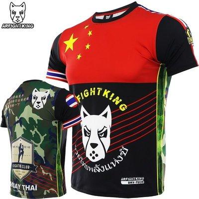 ~潮流前線~ARFIGHTKING泰拳速干T恤健身UFC綜合格斗訓練MMA彈力搏擊運動短袖
